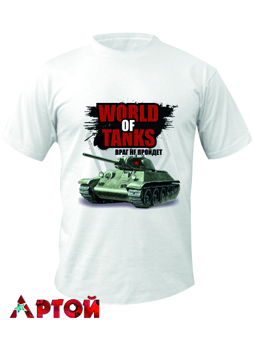 World of Tanks 5