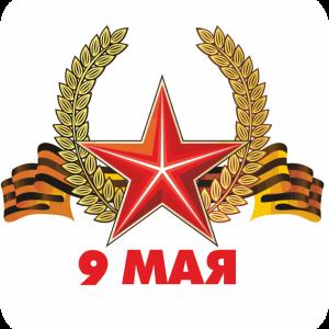 Пакеты с логотипом цена новосибирск