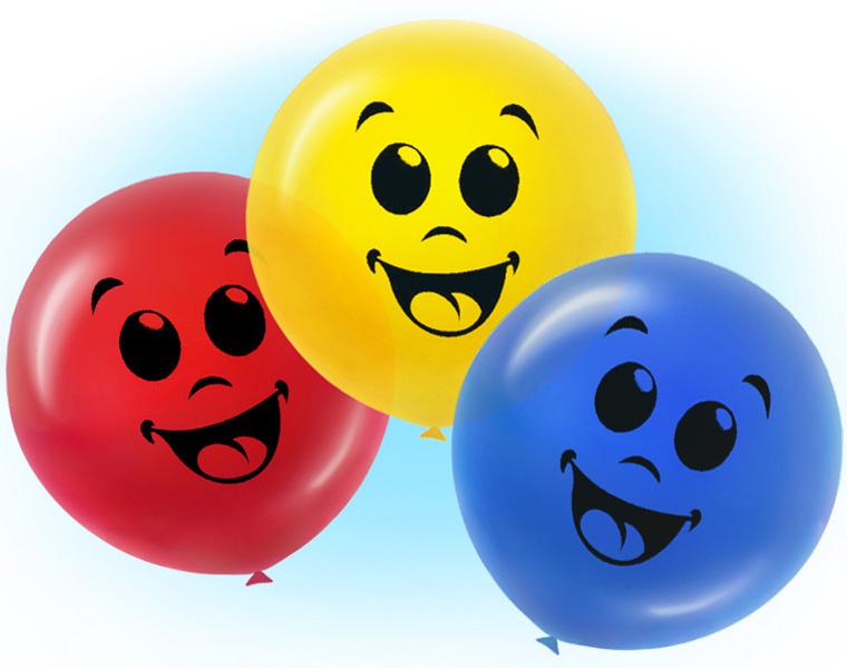 Картинки по запросу веселые шарики