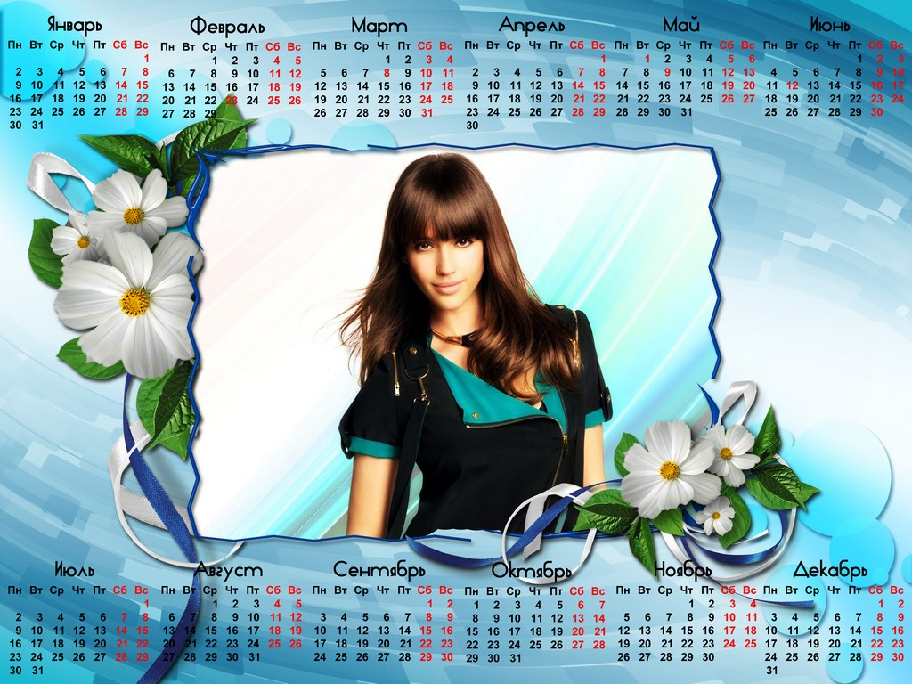 Фото на календаре календарь с вашим