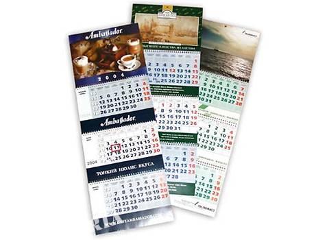 kalendary_na_2013_god__11676402f.jpg
