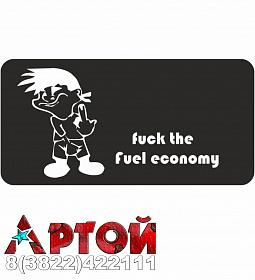 можно привлечь фак фуел экономи заказать наклейку платежного поручения году: