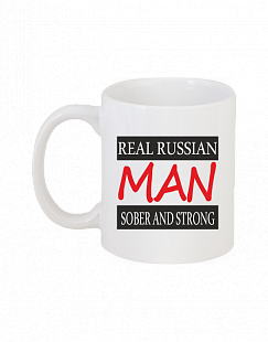 Real Russian man